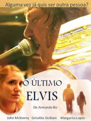 o-ultimo-elvis_2012_poster