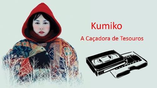 Kumiko-a-Cacadora-de-Tesouros_2014_poster